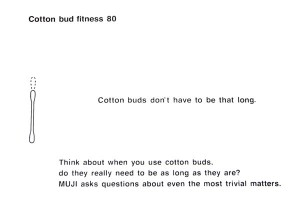 Cotton Bud 2