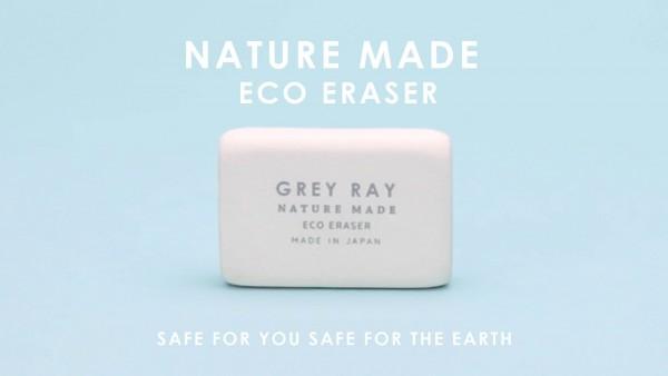 eco-eraser
