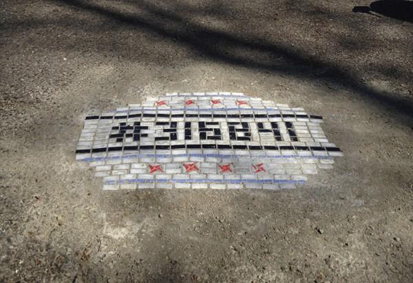 Jim-Bachor-Potholes-6