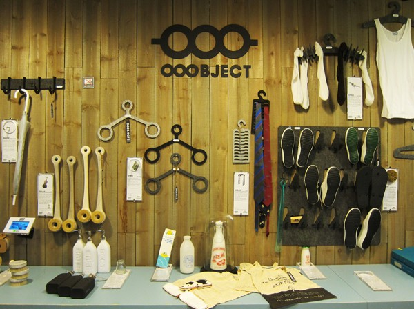 OOObject material display 2012
