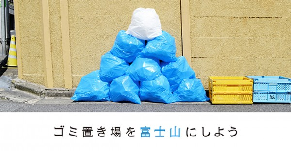 img_fuji01
