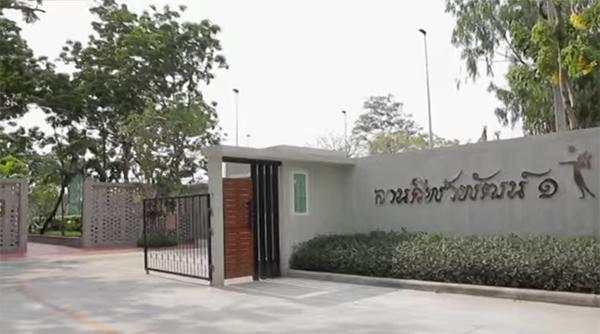 Klongjun-Stadium-1