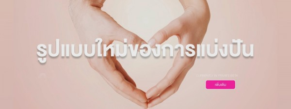 vote-for-chivas-the-venture-social-giver-head