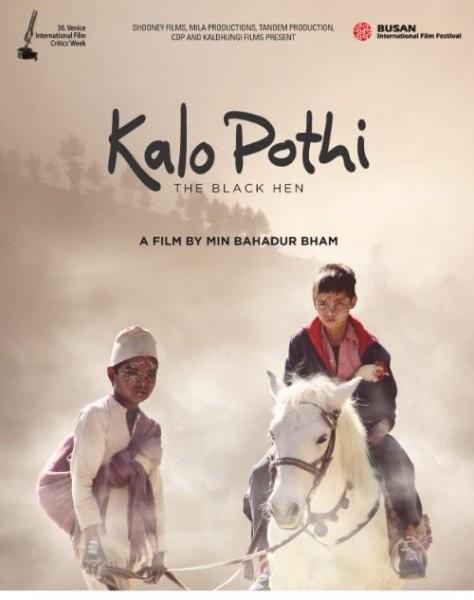 Kalo Pothi movie poster Nepali release date Nepal imdb